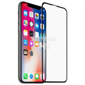 Защитное силиконовое стекло для iPhone 12 mini 3D