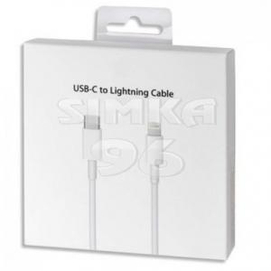Кабель Type-C to Lightning Or