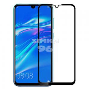 Защитное стекло для Huawei Honor 9S/Y5P 3D техупаковка
