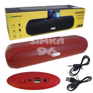 Колонка Bluetooth New Rixing NR-2027+FM