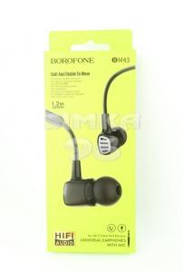 Наушники BOROFONE M43 вакуумные c микрофоном