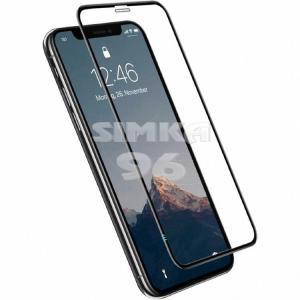 Защитное стекло для iPhone 12 Mini 10D техупаковка