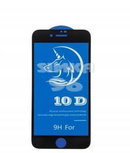Защитное стекло для iPhone 7/8 10D техупаковка