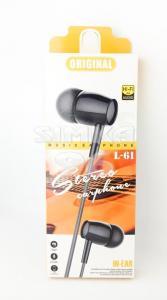 Наушники вакуумные с микрофоном  Extra  Bass L61