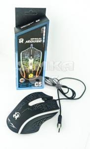 Мышь проводная игровая С5 светящаяся