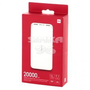 Портативное зарядное устройство Mi Redmi Power Bank 20000 mAh