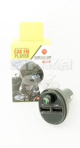 FM Bluetooth - модулятор G34