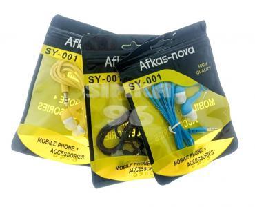 Наушники вакуумные  Afka-nova SY-001